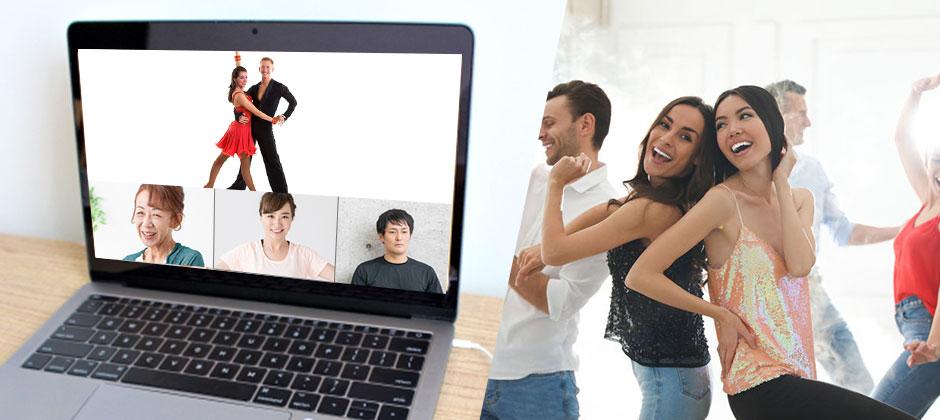オンライン ダンスサークルレッスントップ画像